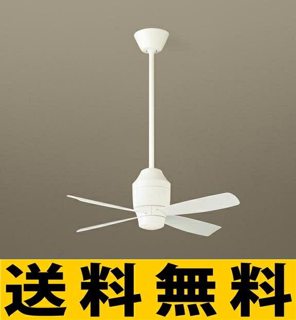 パナソニック 照明 天井直付型 シーリングファン 風量4段切替・逆回転切替・1/fゆらぎ・3時間タイマー 【XS7520】[新品]【RCP】