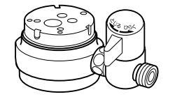 ナニワ製作所 分岐水栓 【NSJ-SSH8+AUADセット】[新品]【RCP】