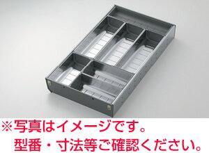 TOTO オプション カトラリーボックス 【KEOC4535CK】(幅450用) システムキッチン クラッソ 引き出し用オプション [新品]【RCP】