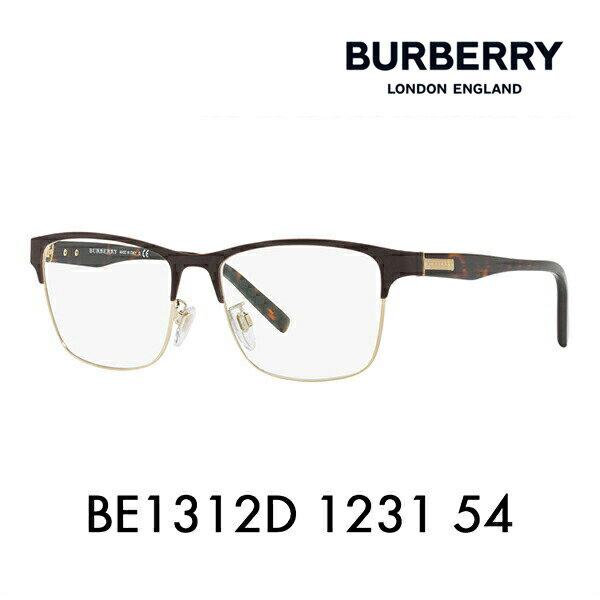 バーバリー 伊達 メガネ 眼鏡 サングラス BE1312D 1231 54 BURBERRY ウェリントン