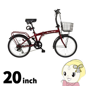 [予約 6月末以降]「メーカー直送」MG-CM206 MIMUGO Classic Mimugo FDB26 6S OP 折畳み自転車【smtb-k】【ky】【KK9N0D18P】