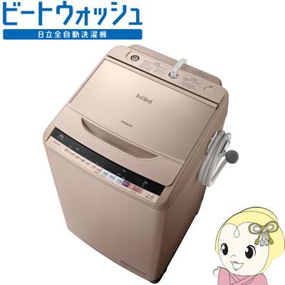 【在庫僅少】BW-V100B-N 日立 全自動洗濯機10kg ビートウォッシュ【smtb-k】【ky】