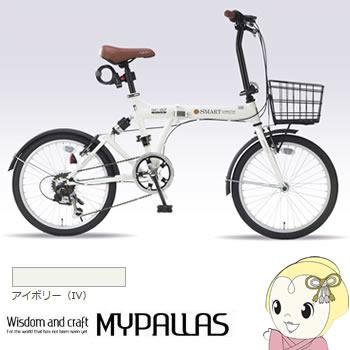 [予約 12月以降]SC-07PLUS-IV マイパラス 20インチ折りたたみ自転車 アイボリー【smtb-k】【ky】