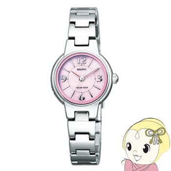 シチズン レディース ソーラー腕時計 レグノ KH9-612-91【smtb-k】【ky】