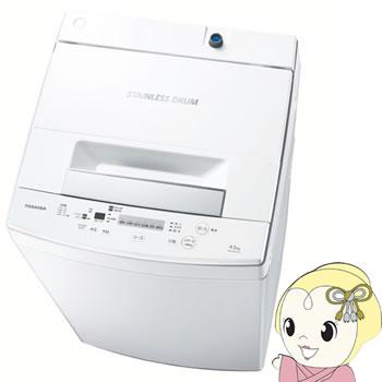 AW-45M5-W 東芝 全自動洗濯機4.5kg 一人暮らし用ステンレス槽 ピュアホワイト【smtb-k】【ky】
