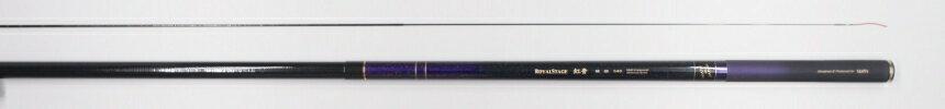 送料無料 即日発送 宇崎日新 ロイヤルステージ 紅音 硬中硬 4.35m(ROYAL STAGE あかね 渓流竿 )NISSIN Made in Japan日本製