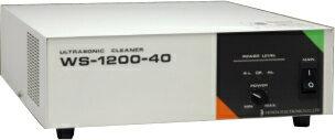 本多電子 業務用超音波洗浄機WS-600W-75kHz振動板(F)タイプ(ユニット:WS-600-75F 発振器:WS-600-75T)