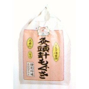 【送料無料】セネファ せんねん灸 灸頭針もぐさ 延寿印 1級品 得用5kg入り(大袋入り)