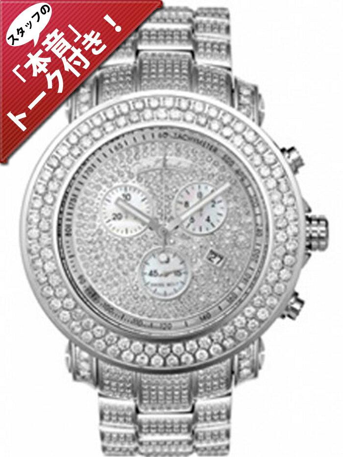 6種類以上から選べるバンド【送料・代引手数料無料】 Joe Rodeo Super Junior ダイヤモンド19.25ct JJU36※こちらの商品はお取り寄せになります。ご購入の際はお問い合わせ下さい。