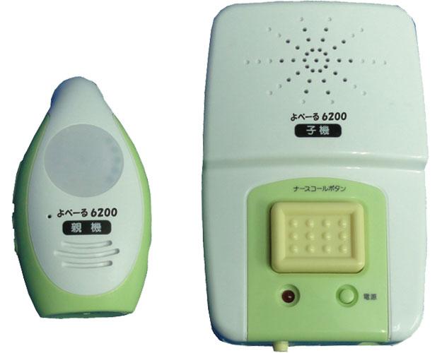 よべーる6200 / NRM-6200 1台