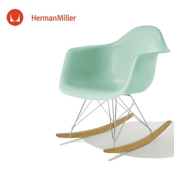 イームズ アームシェルチェア RAR アクアスカイ クロームベース メープル[RAR. 47 UL 4T]【Herman Miller ハーマンミラー 正規品】