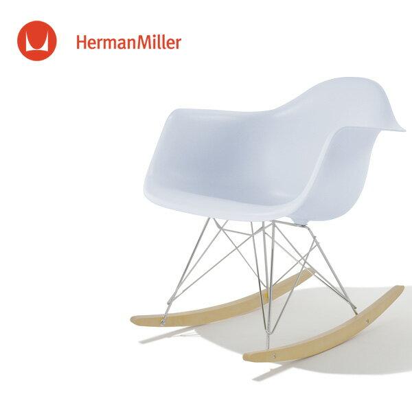 イームズ アームシェルチェア RAR ブルーアイス クロームベース メープル[RAR. 47 UL BLE]【Herman Miller ハーマンミラー 正規品】