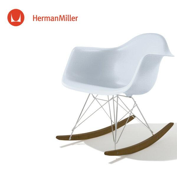 イームズ アームシェルチェア RAR アルパイン クロームベース ウォールナット[RAR. 47 OU ZM]【Herman Miller ハーマンミラー 正規品】