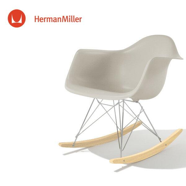イームズ アームシェルチェア RAR ストーン クロームベース ホワイトアッシュ[RAR. 47 A2 STN]【Herman Miller ハーマンミラー 正規品】