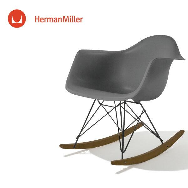 イームズ アームシェルチェア RAR チャコール ブラックベース ウォールナット[RAR. BK OU CHL]【Herman Miller ハーマンミラー 正規品】