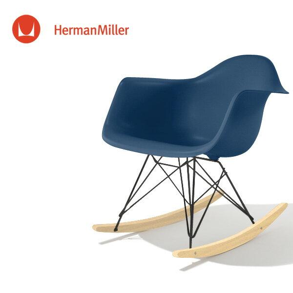 イームズ アームシェルチェア RAR ピーコックブルー ブラックベース ホワイトアッシュ[RAR. BK A2 PBL]【Herman Miller ハーマンミラー 正規品】