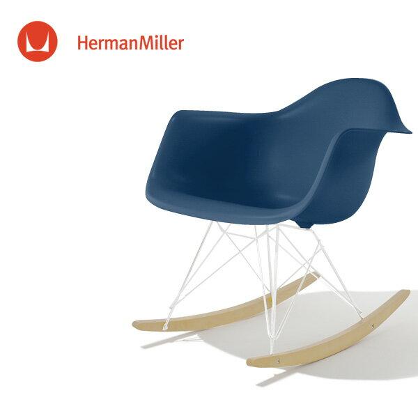 イームズ アームシェルチェア RAR ピーコックブルー ホワイトベース メープル[RAR. 91 UL PBL]【Herman Miller ハーマンミラー 正規品】