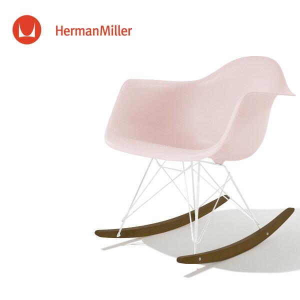 イームズ アームシェルチェア RAR ブラッシュ ホワイトベース ウォールナット[RAR. 91 OU BLH]【Herman Miller ハーマンミラー 正規品】