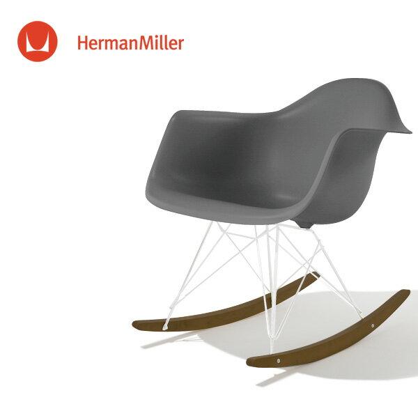 イームズ アームシェルチェア RAR チャコール ホワイトベース ウォールナット[RAR. 91 OU CHL]【Herman Miller ハーマンミラー 正規品】