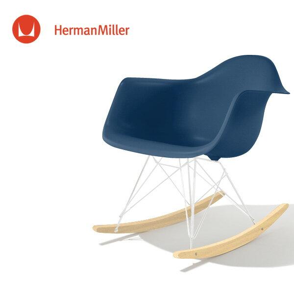 イームズ アームシェルチェア RAR ピーコックブルー ホワイトベース ホワイトアッシュ[RAR. 91 A2 PBL]【Herman Miller ハーマンミラー 正規品】
