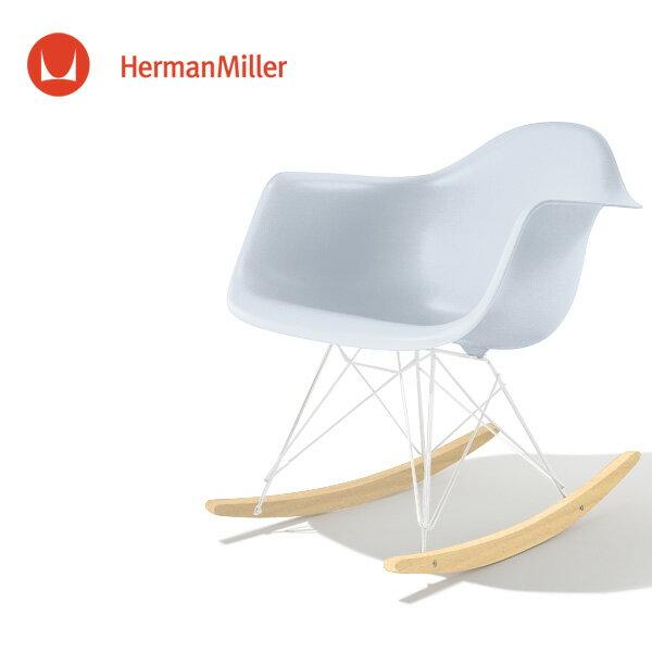 イームズ アームシェルチェア RAR アルパイン ホワイトベース ホワイトアッシュ[RAR. 91 A2 ZM]【Herman Miller ハーマンミラー 正規品】