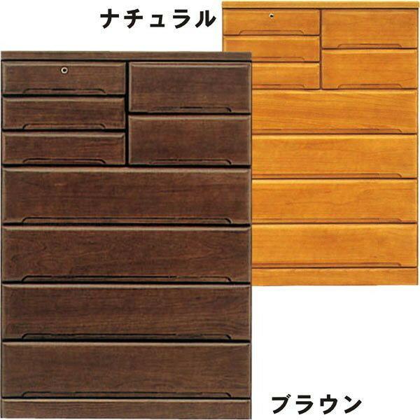 チェスト タンス ハイチェスト 幅100cm 桐材 木製 シンプル モダン 2色対応 日本製 完成品 送料無料 楽天 通販