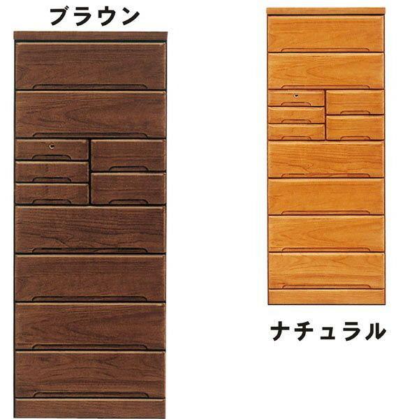 チェスト タンス ハイチェスト タワーチェスト 幅70cm 8段 桐材 木製 シンプル モダン 2色対応 日本製 完成品 送料無料 楽天 通販