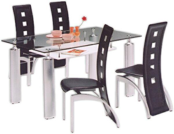 ガラスダイニングセット ダイニングテーブルセット 5点セット 4人掛け 北欧 モダン 食卓セット 楽天 通販