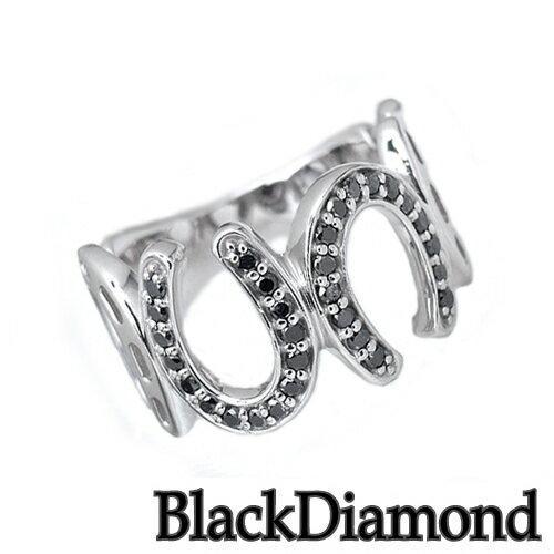 ダイヤモンドリング ブラックダイヤモンド ホワイトゴールド 馬蹄 リング HK900