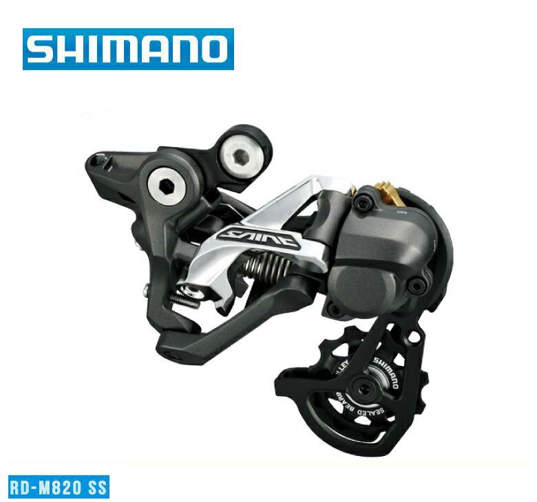 (送料無料※北海道・沖縄県除く)(SHIMANO)シマノ SAINT セイント リアディレーラー RD-M820(IRDM820SS1)(4524667299684)