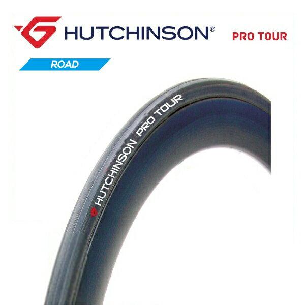 (送料無料)HUTCHINSON ハッチンソン ROAD PRO TOUR プロツアー チューブラータイヤ 700x25 (1本) (BV53790)