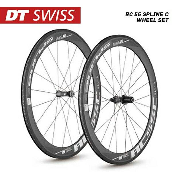 【送料無料※北海道・沖縄県除く】【DT SWISS】DT スイス WHEEL カーボンクリンチャーチューブレスレディホイール RC-55 Spline C Wheel Set RC55スプラインCホイールセット シマノ(10S 11S対応) 【4935012339328】