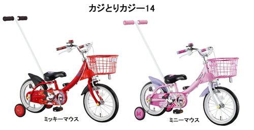 アイデス (ides) かじとり カジー14<完成品>【クレジットOK!】アイデス子供用自転車 カジとり
