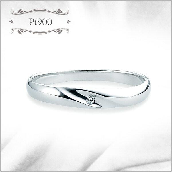 【送料無料】プラチナリングPt9006~23号ペアリング 結婚指輪マリッジリングイニシャル刻印【代引不可】【カード不可】