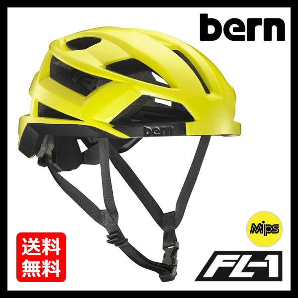 バーン Bern FL-1 MIPS Gloss Neon Yellow [ヘルメット][自転車][エフエルワン][9/22 13:59まで ポイント10倍]
