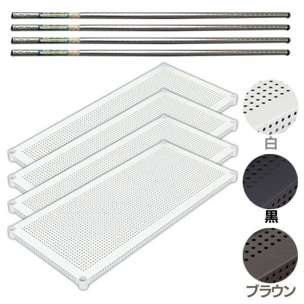 【送料無料】メタルパンチングラック(幅100×奥行46×高さ151) 白・黒・ブラウン【D】【RCP】