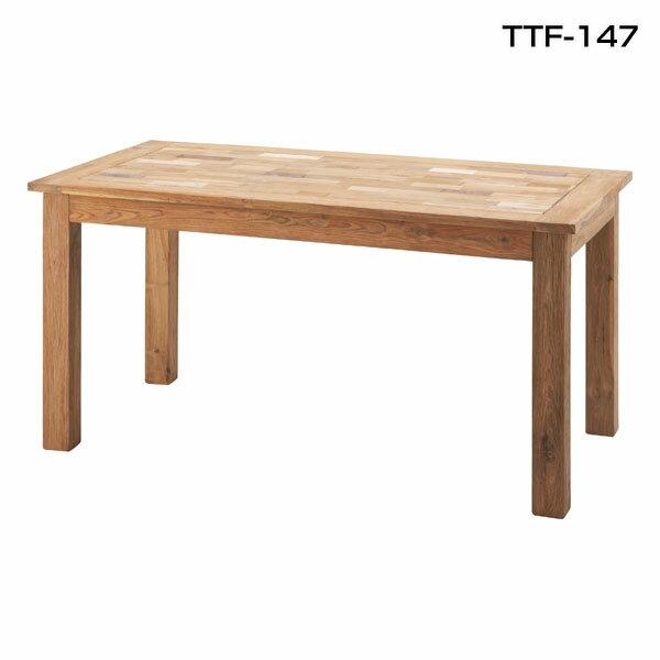 【送料無料】【TD】チル ダイニングテーブル TTF-147天然木 木製テーブル ハイテーブル 木 食卓 無垢 北欧 シンプル モダン カントリー 北欧【取寄品】【東谷】