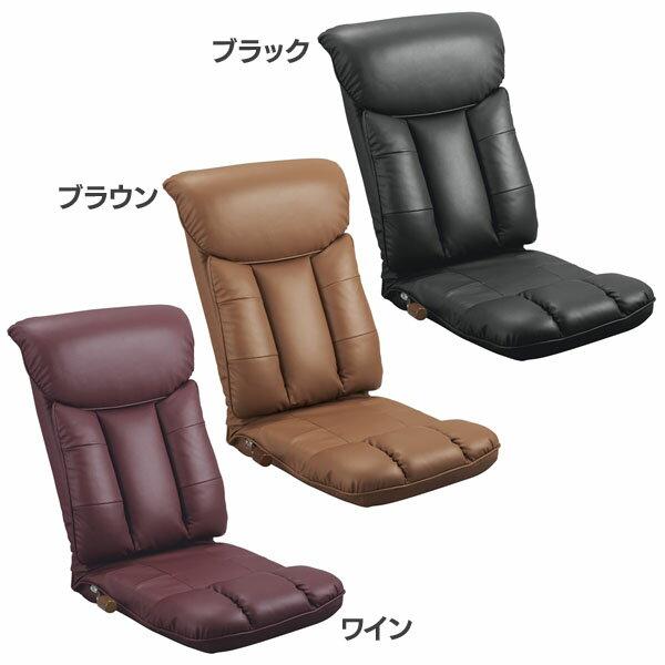 【送料無料】スーパーソフトレザー座椅子 - 彩 -【MT】【TD】ブラック ブラウン ワイン YS-1310(座椅子 座いす フロアチェア)【代引不可】