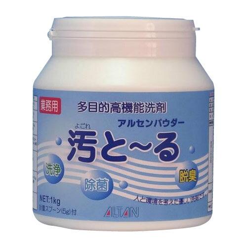 アルタン 多目的高機能洗剤 汚とーる 1kg 6個セット 349