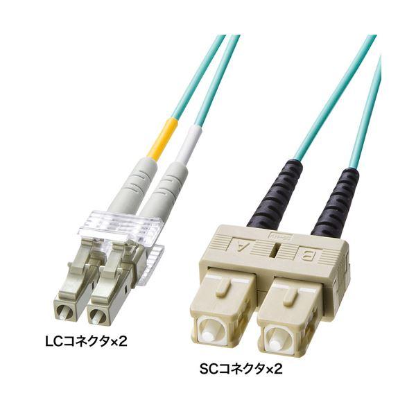 サンワサプライ OM3光ファイバケーブル HKB-OM3LCSC-05L 送料無料!