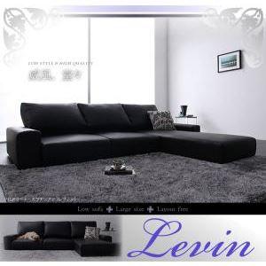 ソファー ホワイト フロアコーナーカウチソファ【Levin】レヴィン