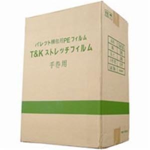 国分ビジネスサポート ストレッチフィルム T&K155 500×300m 6巻 送料込!