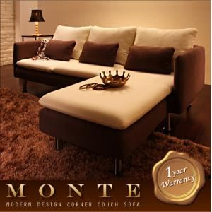 ソファー【Monte】ダークブラウン モダンデザインコーナーカウチソファ【Monte】モンテ【代引不可】