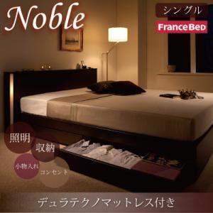 収納ベッド シングル【Noble】【デュラテクノマットレス付き】 ダークブラウン モダンライト・コンセント付き収納ベッド【Noble】ノーブル【代引不可】
