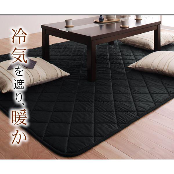 【単品】こたつ敷布団 黒 正方形 「黒」日本製ウレタン入りこたつ敷布団【代引不可】