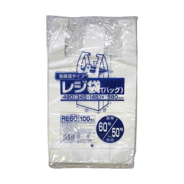 省資源レジ袋東60西50号100枚入HD乳白 RE60 【(20袋×5ケース)合計100袋セット】 38-377 送料無料!