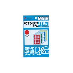 (業務用200セット) ニチバン マイタックカラーラベル リムカ ML-R111 送料無料!
