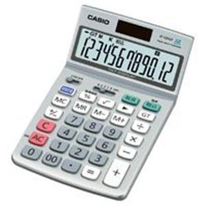 (業務用10セット) カシオ計算機(CASIO) 電卓 JF-120GT-N 送料無料!