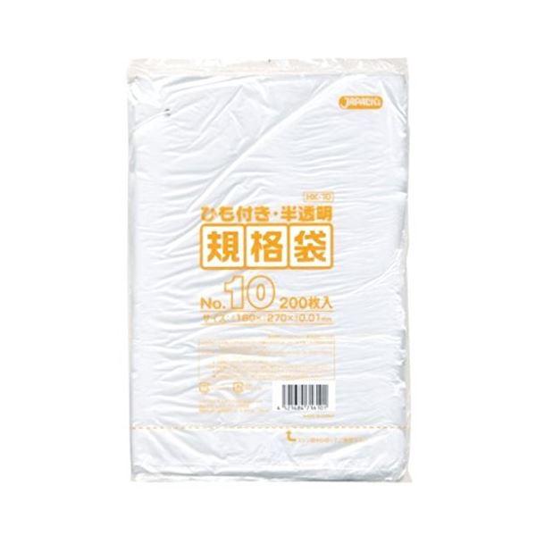 規格袋ひも付 10号200枚入01HD半透明 HK10 【(100袋×5ケース)合計500袋セット】 38-414 送料無料!