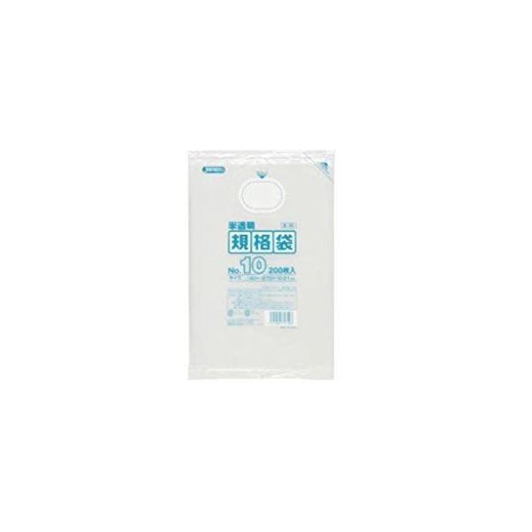 規格袋 10号200枚入01HD半透明 E10 【(100袋×5ケース)合計500袋セット】 38-407 送料無料!
